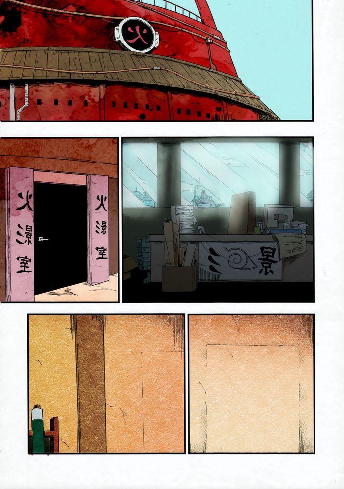 Magna/konoha_don_yasaimashi image_2819.jpg