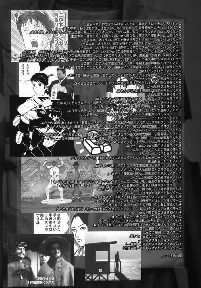 himitsu-the-secret-naruto-by-chiba-toshirou himitsu-the-secret-naruto-by-chiba-toshirou_32.jpg