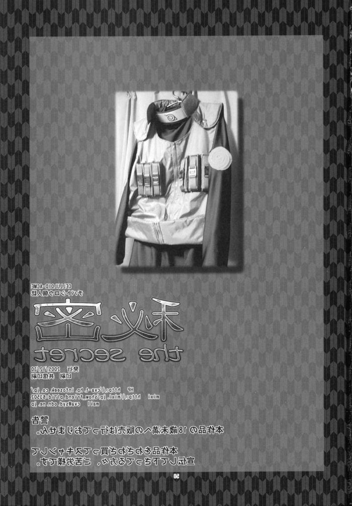 himitsu-the-secret-naruto-by-chiba-toshirou himitsu-the-secret-naruto-by-chiba-toshirou_49.jpg