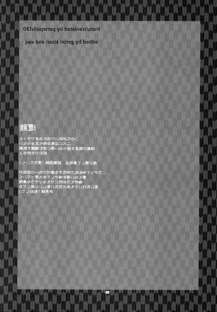 himitsu-the-secret-naruto-by-chiba-toshirou himitsu-the-secret-naruto-by-chiba-toshirou_7.jpg